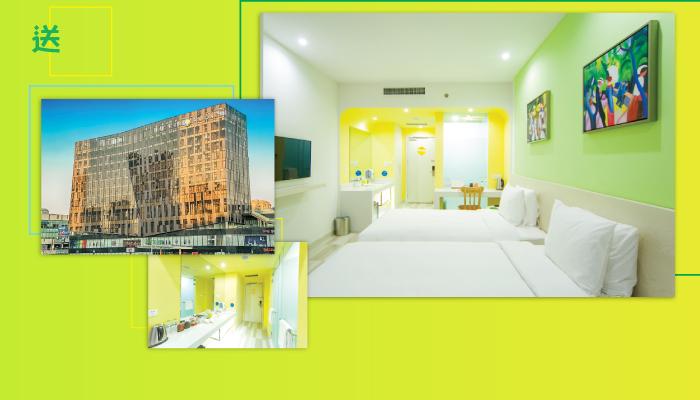 送你青島凱萊商務酒店豪華房雙人住宿