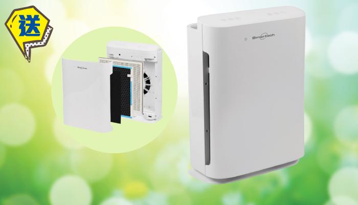 送 Smartech Smart Air PM2.5 智能UV空氣淨化機