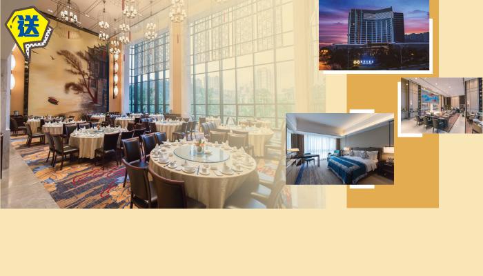 送吉首凱萊大飯店 高級房2晚連雙人早餐