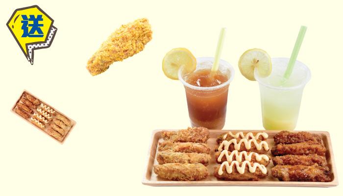 送豪園小食炸一字雞翼鹹蛋黃味及2人拼盤