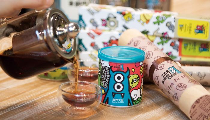 怪獸賣茶 吸引年輕族品茶
