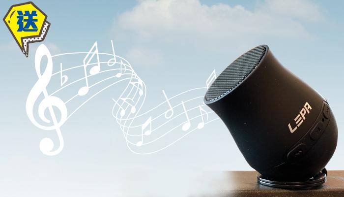 送Enermax Q-BOOM藍牙自拍遙控喇叭