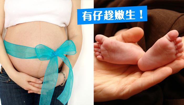 卵巢初老可雪卵作未來生育