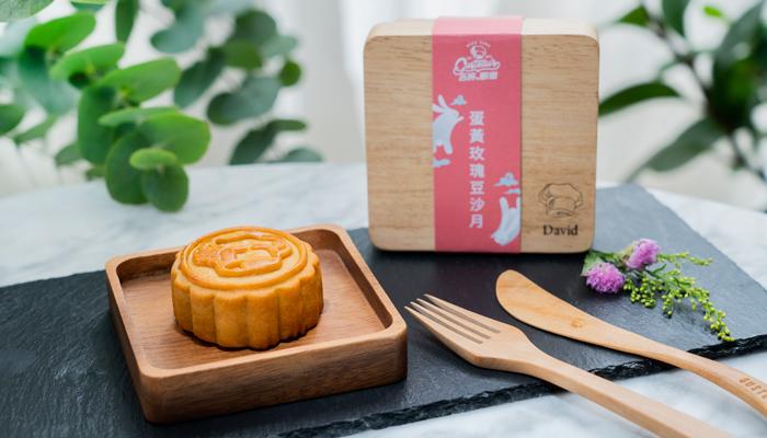 本地品牌刻名小木盒迷你月餅