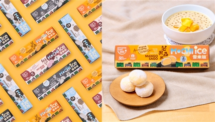 維記牛奶X香港電車懷舊甜品系列迷你雪米糍