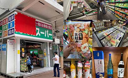 【Shopping情報】日本授權業務超市登陸大埔!
