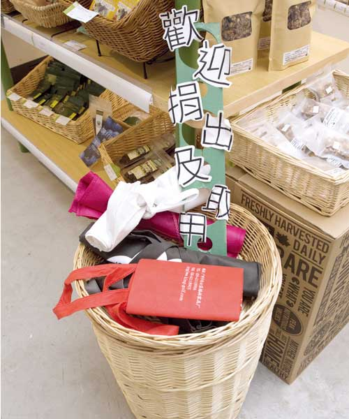 忘了帶環保袋購物?不要緊,在店裡的環保袋回收桶自取吧。