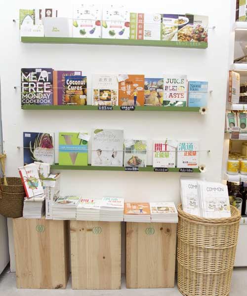 店內一側的書架放有素食、環保等綠色議題相關的書籍。