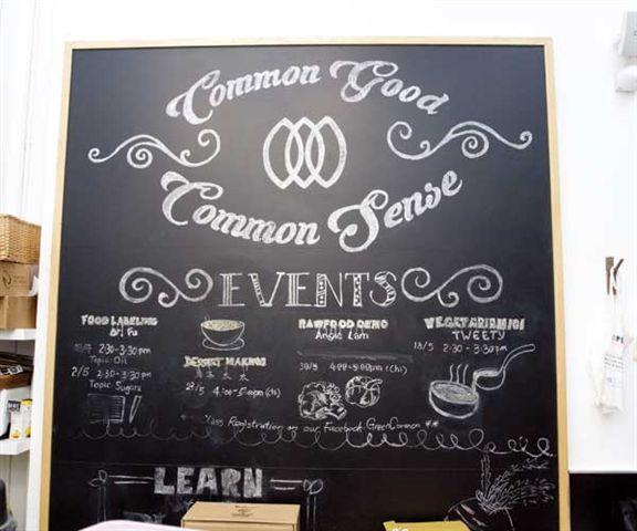 黑板寫上了不同烹飪及健康主題分享會的舉行時間,活動推廣綠色飲食之餘,亦增進顧客知識。