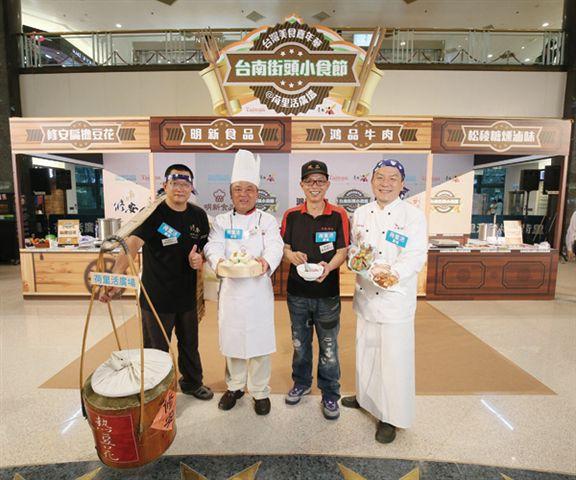 商場邀請台南10大美食品牌到場擺檔,把正宗台南風味帶到香港。