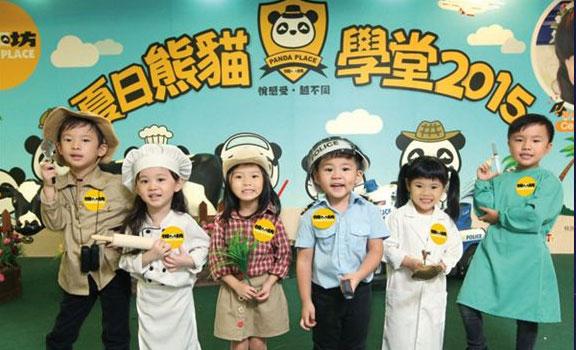 熊貓學堂提供6個熱門職業體驗,讓小朋友在模擬場景中感受上班的滋味。