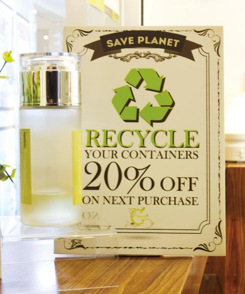 C Natural支持環保,設空瓶回收服務,顧客只要把任何C Natural產品的空瓶交回,即時再購物可獲全單8折優惠。