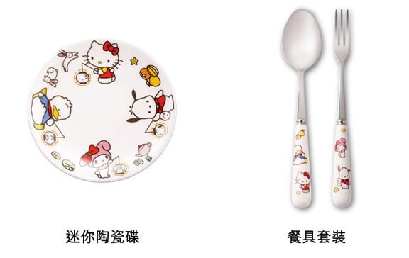 奇華購物換購Sanrio精品