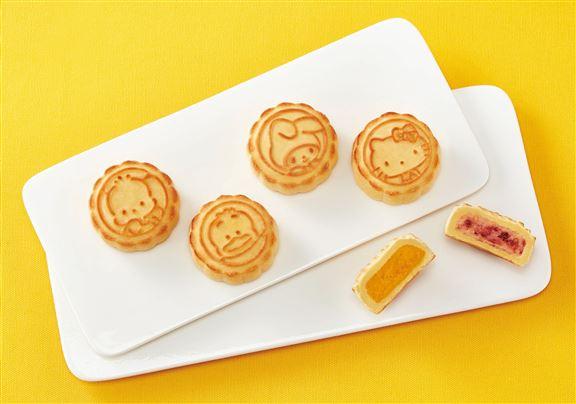 奇華 Sanrio乳酪奶皇月