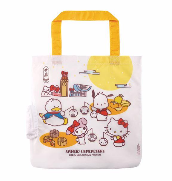 奇華 Sanrio乳酪奶皇月 Sanrio角色的精美環保袋