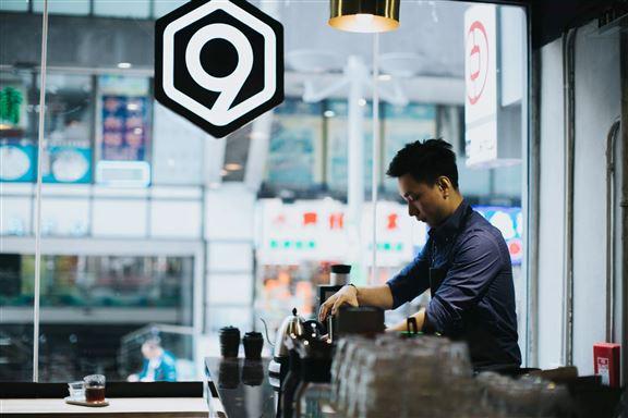 Number 9 店主用心沖泡每杯咖啡,希望讓人品嚐到咖啡不一樣的味道。
