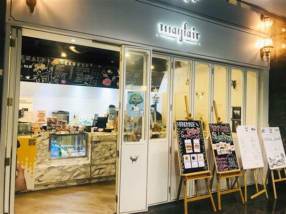 咖啡店以「Mayfair」為名,給人感覺優雅獨特。