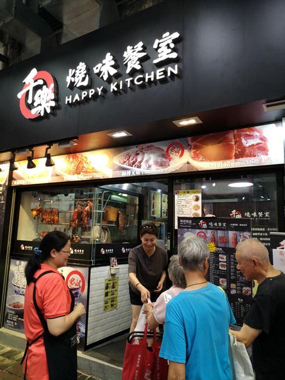 千樂燒味餐室嘅燒味由30年經驗師傅自製的。
