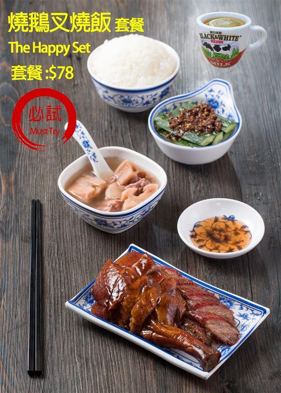 燒鵝叉燒飯套餐  $78  燒鵝皮脆肉嫩,油分十足很入味;叉燒焦香肥美,甜蜜可口。
