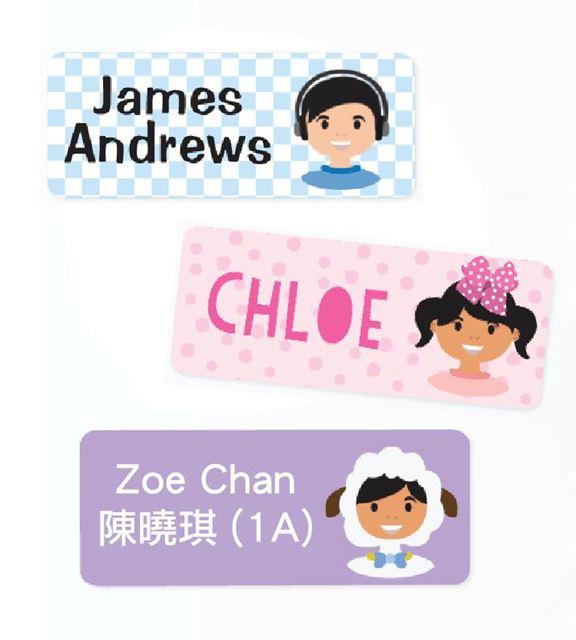 Mini Me 姓名貼設有不同膚色、髮型、裝扮選擇,讓小朋友和家長自由配搭。