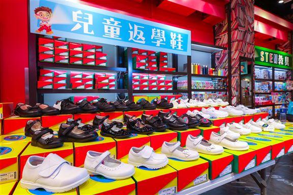 D‧Park愉景新城舉行「開學用品購物展」