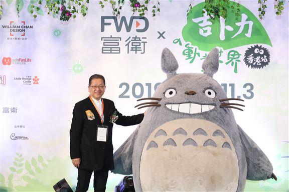 吉卜力工作室星野康二會長專程來港主持《吉卜力的動畫世界》開幕。