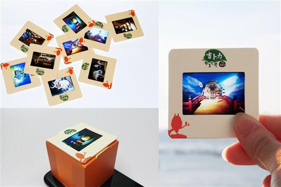 吉卜力的動畫世界幻燈片紀念禮盒套裝 (1盒9張),每套售價$380;每款單售$88。