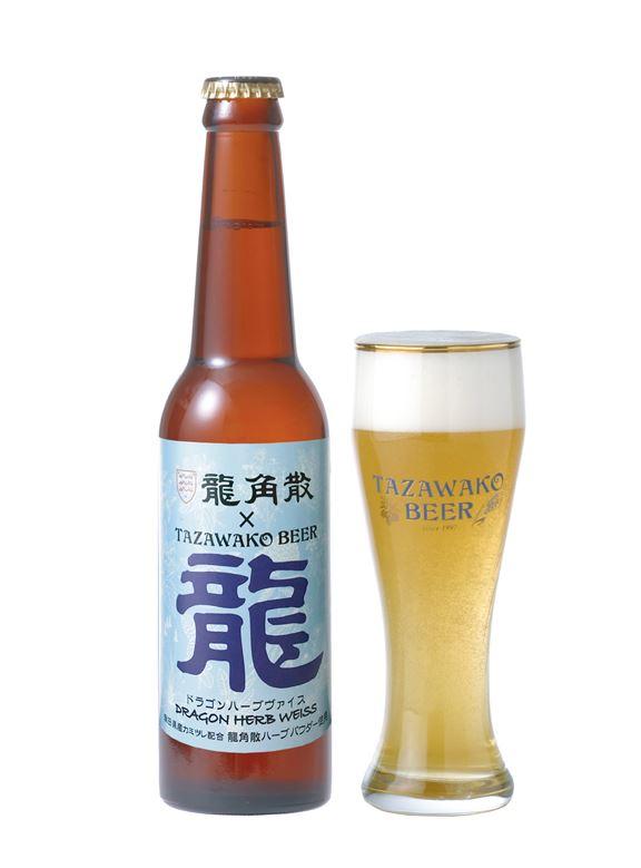 日本進口的原裝正貨龍角散草本啤酒將於在美食博覽優惠價限量發售,每支$50。