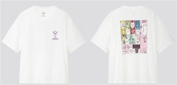 此款UNIQLO x《美少女戰士》Tee設計呈現了水手服戰士們傳遞力量給聖杯的一幕,字幕設計包括了日語和其他九種語言,以紀念全球電子書的出版。
