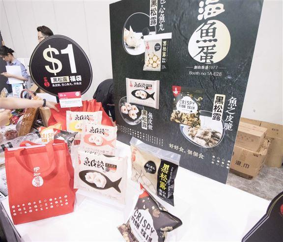 四海魚蛋,每日頭10位$1購買黑松露系列福袋,內有黑松露魚皮餃、黑松露包心魚丸、黑松露炸魚皮