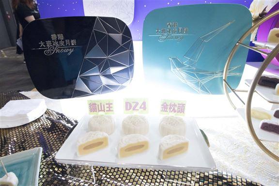 大班西餅新推出貓山王、D24、金枕頭榴槤月餅