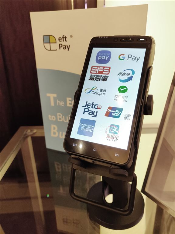 現場以eftPay自助售賣機購票可享$5折扣