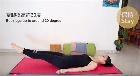 動作 (2) - 仰臥上升腿 Urdhva Prasarita Padasana (Upward Extended Foot Pose)
