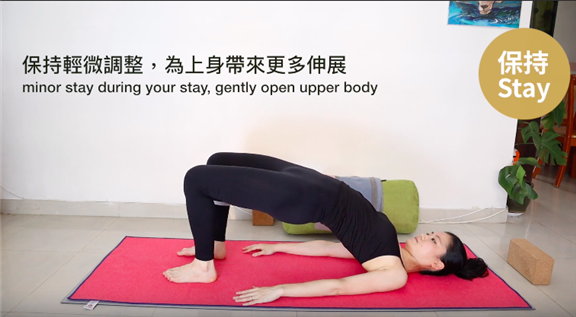 動作 (4) - 橋式 Setu Bandha Sarvangasana(Bridge Pose)