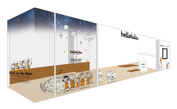 位於觀塘apm商場的hellolulu旗艦店,配合新系列推出,室內設計勁有太空feel。