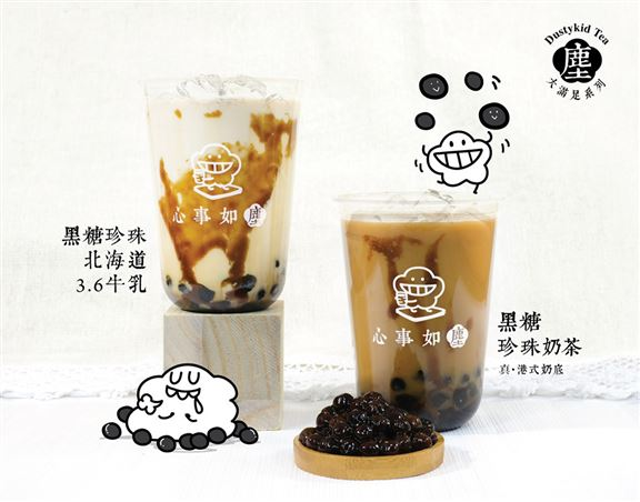 大滿足系列,以每天店舖新鮮用黑糖熬煮珍珠,加入北海道3.6牛奶或手搖港式奶茶沖調,風味一流。