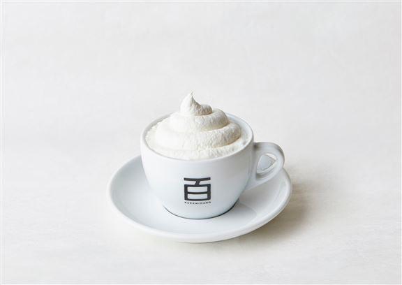 Peak Latte
