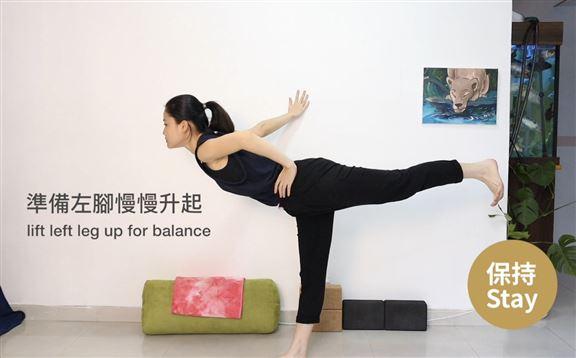 動作 (5) - 瑜伽戰士三式