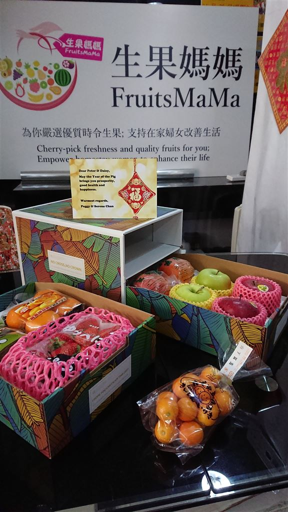 ,「生果媽媽」特別推出「環保不鏽鋼鮮果禮籃」,鼓勵顧客送禮之餘響應環保,快樂過節但不造廢。