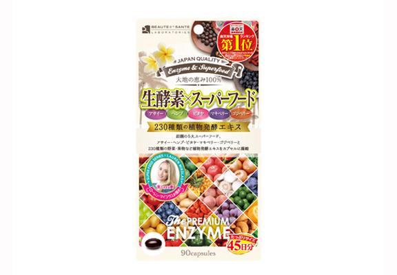 日本BES 230 生酵素 x 超級食物膠囊
