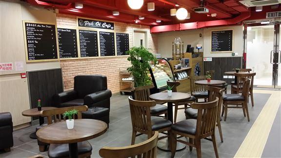 博愛Café與博愛青年中心相連,為區內人士提供休閒活動空間。