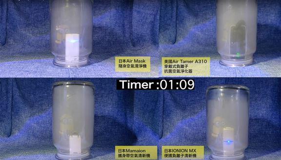 約1分多鐘後,置有KB Air Mask隨身空氣清淨機的瓶子已明顯見變清。