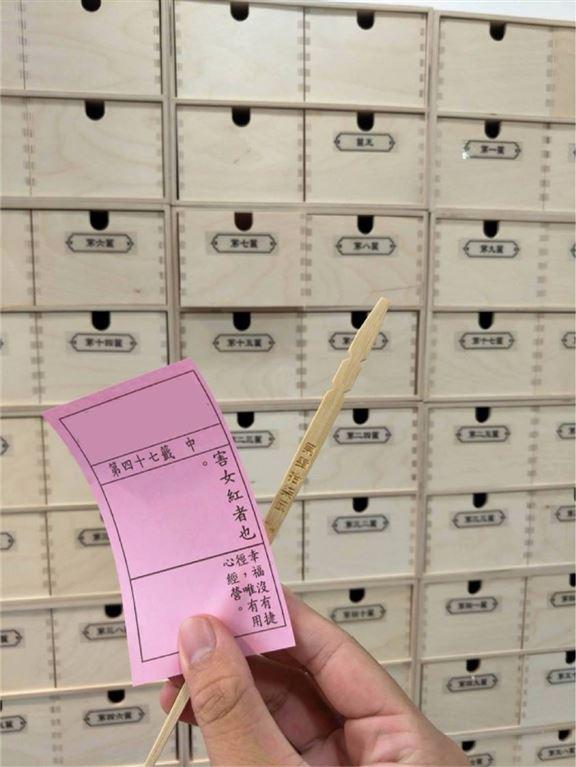 求籤後,可憑號碼到後方的「六十甲子籤詩箱」,取出對應的籤詩解讀。