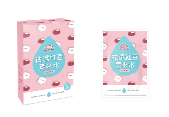 鴻福堂祛濕紅豆薏米水 (5 包裝 )