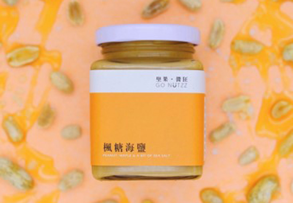 「楓糖海鹽」是獲客人意見回饋後研發嘅成品,楓糖為花生醬加入清香甜味,但不膩,而且升糖指數低,食得更健康。