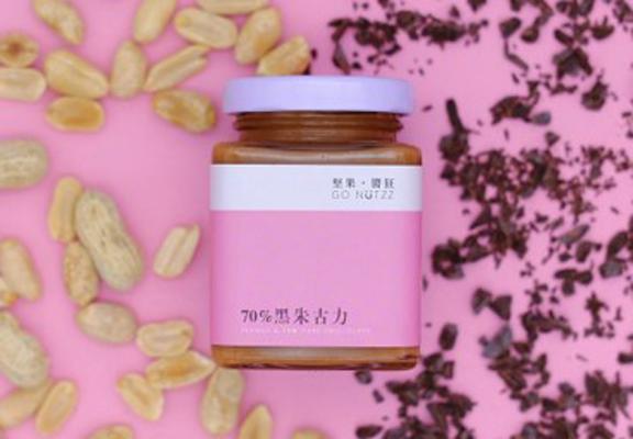 「70%黑朱古力花生醬」味覺大挑戰,先微苦後香甜,帶來全新味覺享受。