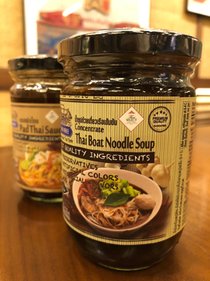 《泰精選Thai Select》計劃設「Thai Select Product」