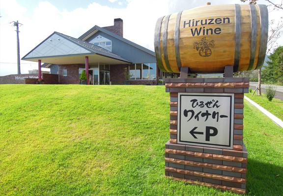 蒜山高原上的Hiruzen Winery,是愛酒之人遊岡山必訪地點。