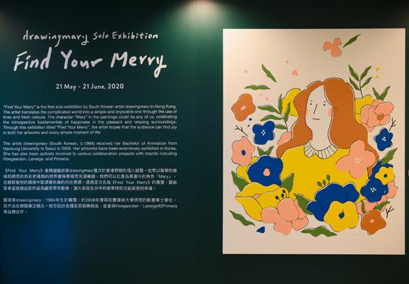 Drawingmary希望通過畫中「Mary」帶給觀眾快樂。