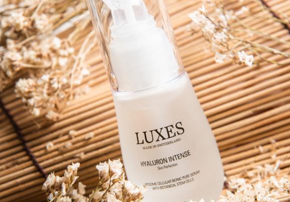 瑞士LUXES透明質酸補濕精華 $494